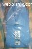 Мъжка риза: Витоша с размер 40 см и ръст 176см