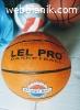 Баскетболна топка размер 7