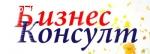БИЗНЕС КОНСУЛТ-Сделки с търговски предприятия; Купуваме-АД Е
