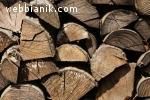 дърва за огрев и въглища/изгодно/