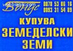 Купува земя Добрич,Варна,Силистра,Шумен,Разград