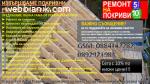 Изграждане на дървени навеси, беседки и  барбекюта