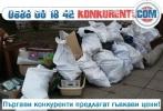 Извозване на отпадъци в столична община и района