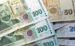 Кредити и финансова помощ в размер на 3%