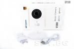 Мини IP камера HD