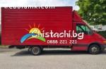 Почистване на отпадъци и извозване от апартамент в Пловдив