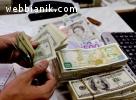 предлага заем от 1000€  до 7,000,000€