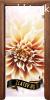 Стъклена интериорна врата Print G 13-5 50% чист монтаж
