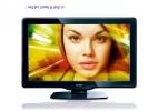 Продавам LCD телевизор PHILIPS