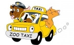 транспорт на животни!