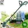 Тример за трева EasyGrassCut 26 - мощен мотор за косене с ле