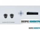 Видеонаблюдение комплект JOVISON 4-канален HD DVR